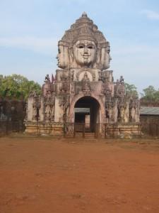 Sri Yantra Temple